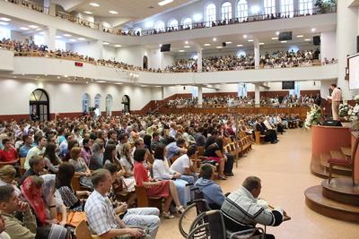 Молодежная Республиканская конференция