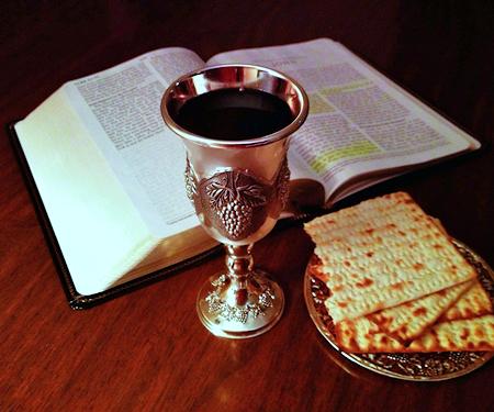 О Вечере Господней