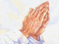 Общегородские пост и молитва