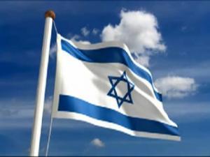 Письмо из Израиля.