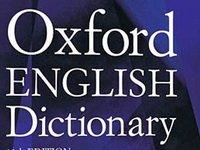 Из Оксфордского словаря исчезли христианские слова