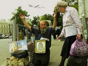 Рижская Дума призвала христиан помочь неимущим