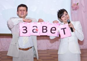 7 марта в Церкви «Вознесение» г.Барановичи  уже во второй раз прошло  мероприятие для семейных пар - «Большая свадьба».
