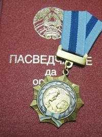 За рождение и воспитание пяти и более детей ордена Матери удостоены 68 женщин Беларуси