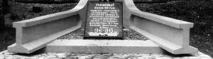 Возбуждено уголовное дело по факту осквернения в Бресте памятника узникам гетто