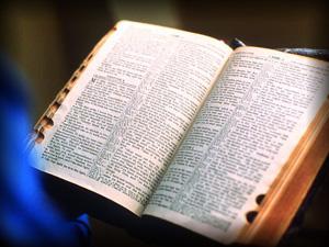 Библия за 4 дня