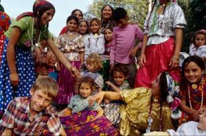 Евангелие для цыган