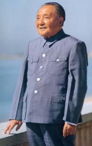 """Экс-глава Компартии Китая: """"Я хочу, чтобы моя страна стала христианской"""""""