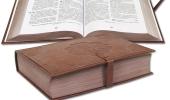 В Китае напечатали 80 миллионов Библий