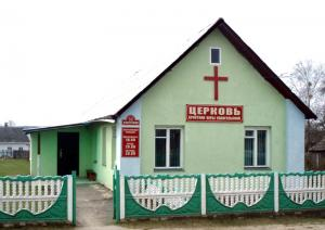 В Красной Слободе прошла региональная пасторская встреча