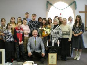 Молодежь церкви