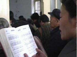 Китайские власти конфисковали у членов «домашней» церкви 5 ящиков с Библиями