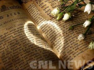 Вышло в свет Евангелие от Луки на корякском языке