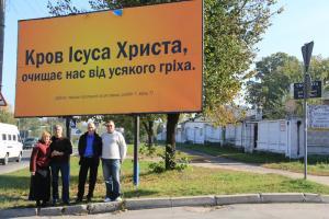 Служители Беларуси посетили колонии Украины