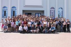 В Минске завершилась молодежная конференция