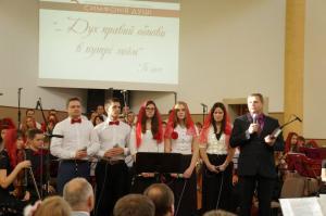 Молодежный хор церкви