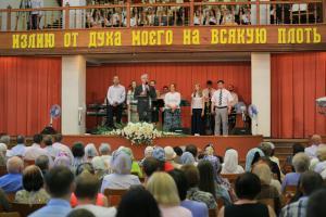 День Пятидесятницы отпраздновали в церкви