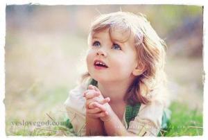 Недолюбленный внутренний  ребенок    1433159083951725