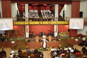 День благодарения за плоды земли прошел в Минской