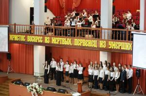 Праздник Пасхи прошел в церкви