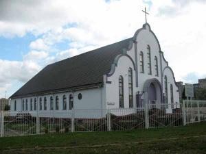 Конференция служителей евангельских реабилитационных центров