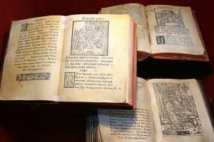 Зварот да беларускай грамадзкасыці з нагоды 500-годзьдзя беларускага перакладу Бібліі