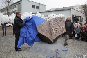 В Бресте открыли памятник Библии