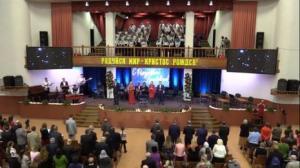 В церкви «Благодать» г.Минска прошло празднование Рождества Иисуса Христа