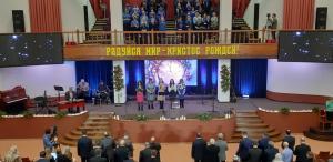 В «Благодати» прошло служение благодарения за 2018 год