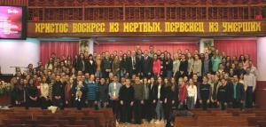 Завершилась ежегодная молодежная конференция «Шаг веры»