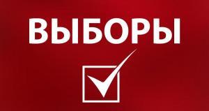 Обращение Совета епископов Объединенной Церкви ХВЕ в Республике Беларусь